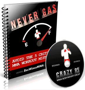 never-gas COVER